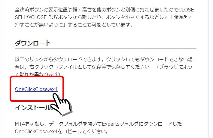 Tải OneClickClose.ex4