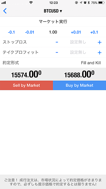 Màn hình giao dịch tiền điện tử MT5 smartphone
